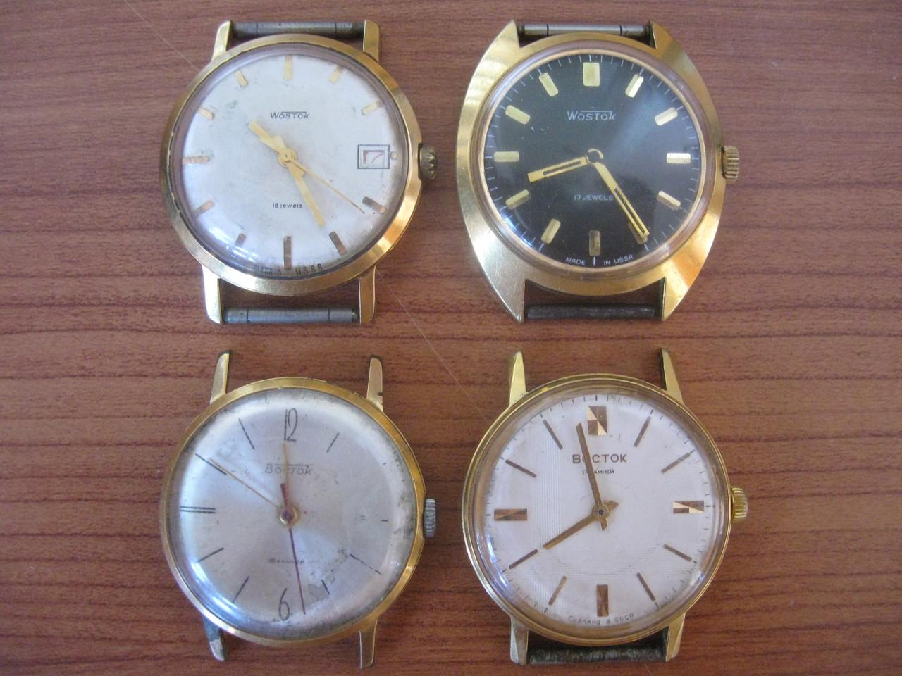 наручные часы продать как