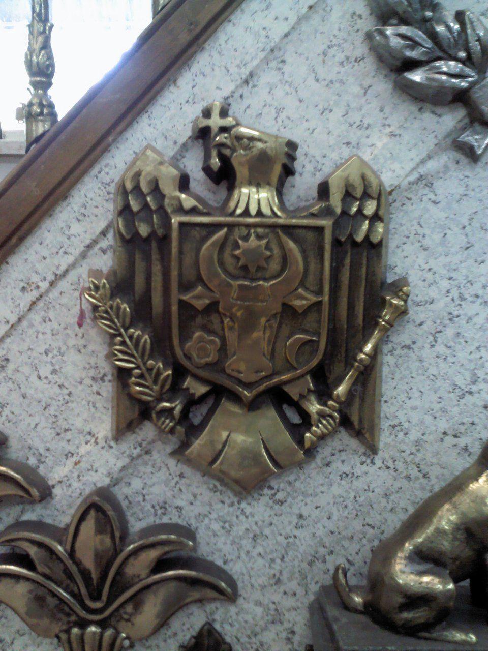 задумала переезд, герб молдавии фото смех