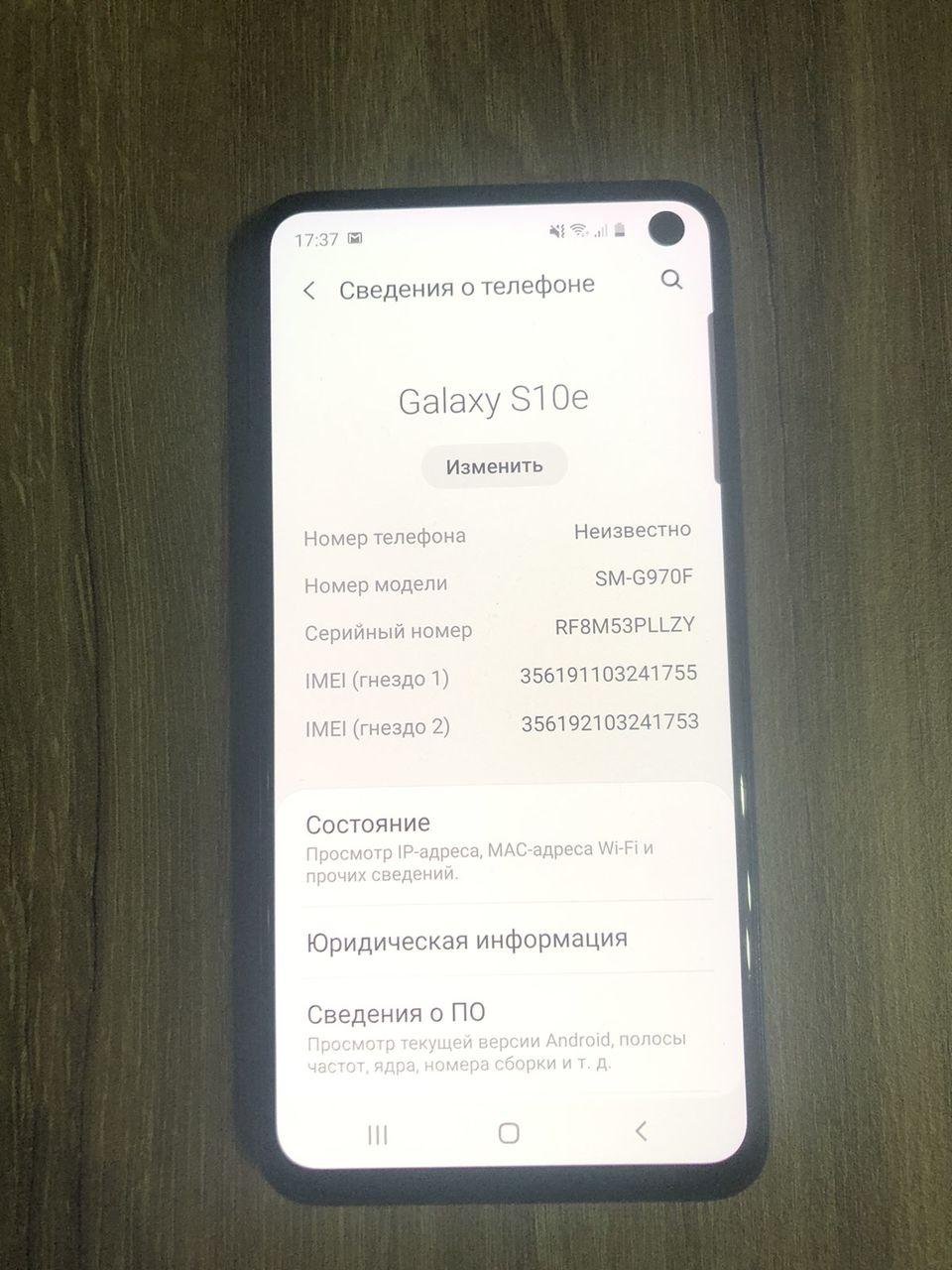 Samsung S10E  Garantie de la Orange