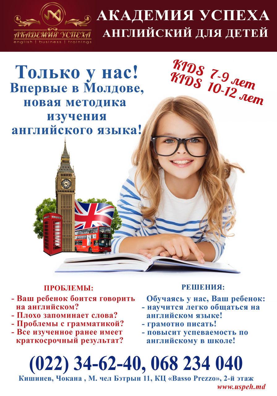 Курсы английского языка в СПб, цена занятий | ILA