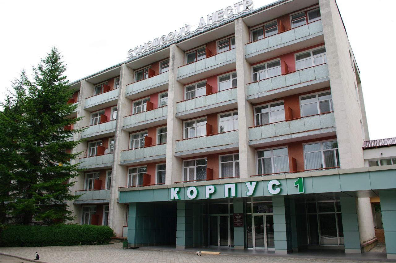 Приднестровье каменка санаторий днестр фото зимой