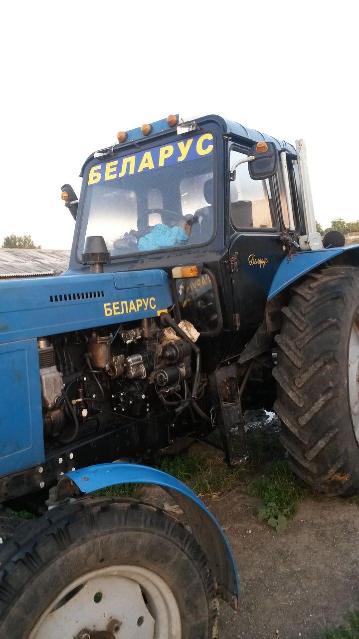 Трактор МТЗ 82.1 купить в Томае