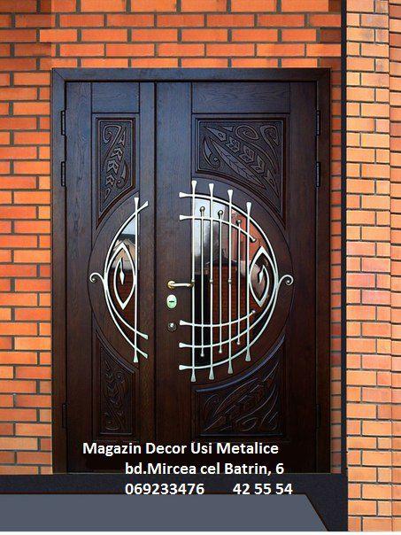 железные двери от производителя заводские двери в москве