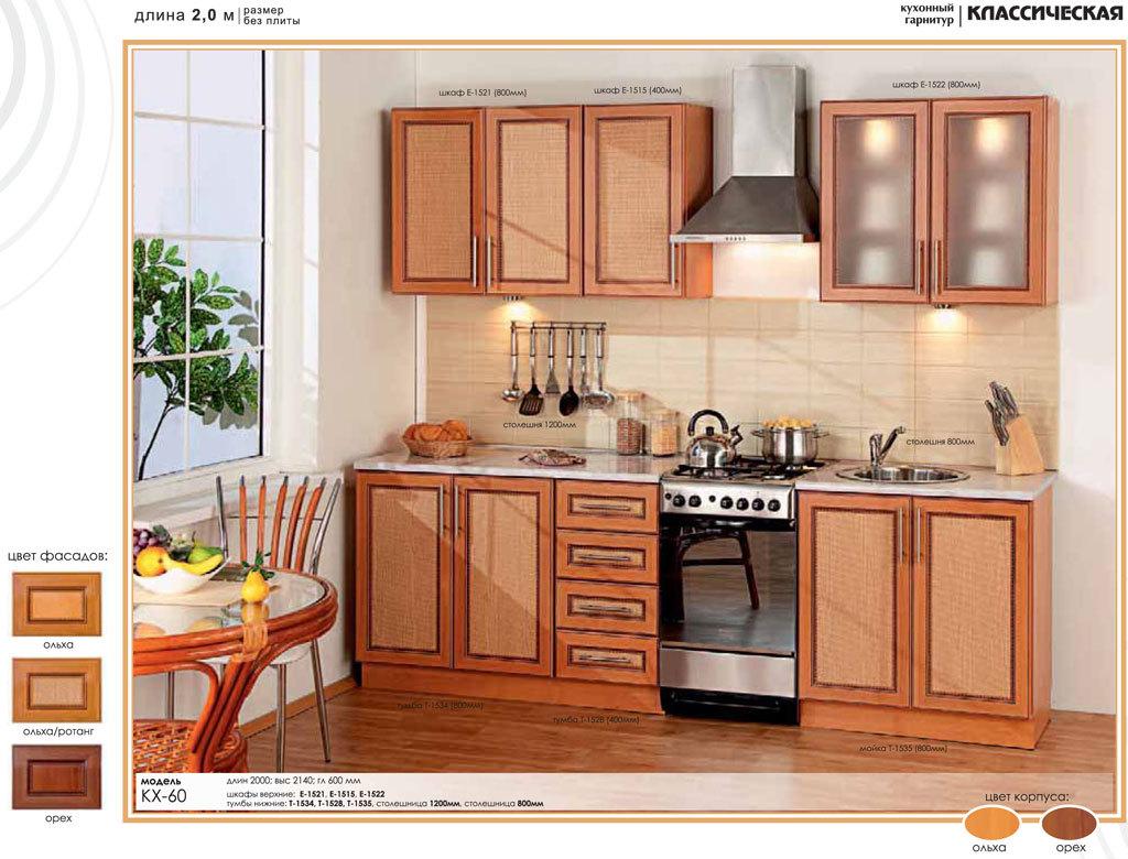 Кухонный гарнитур своими руками фото