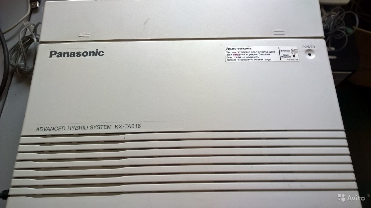 Kx-t30810 panasonic image