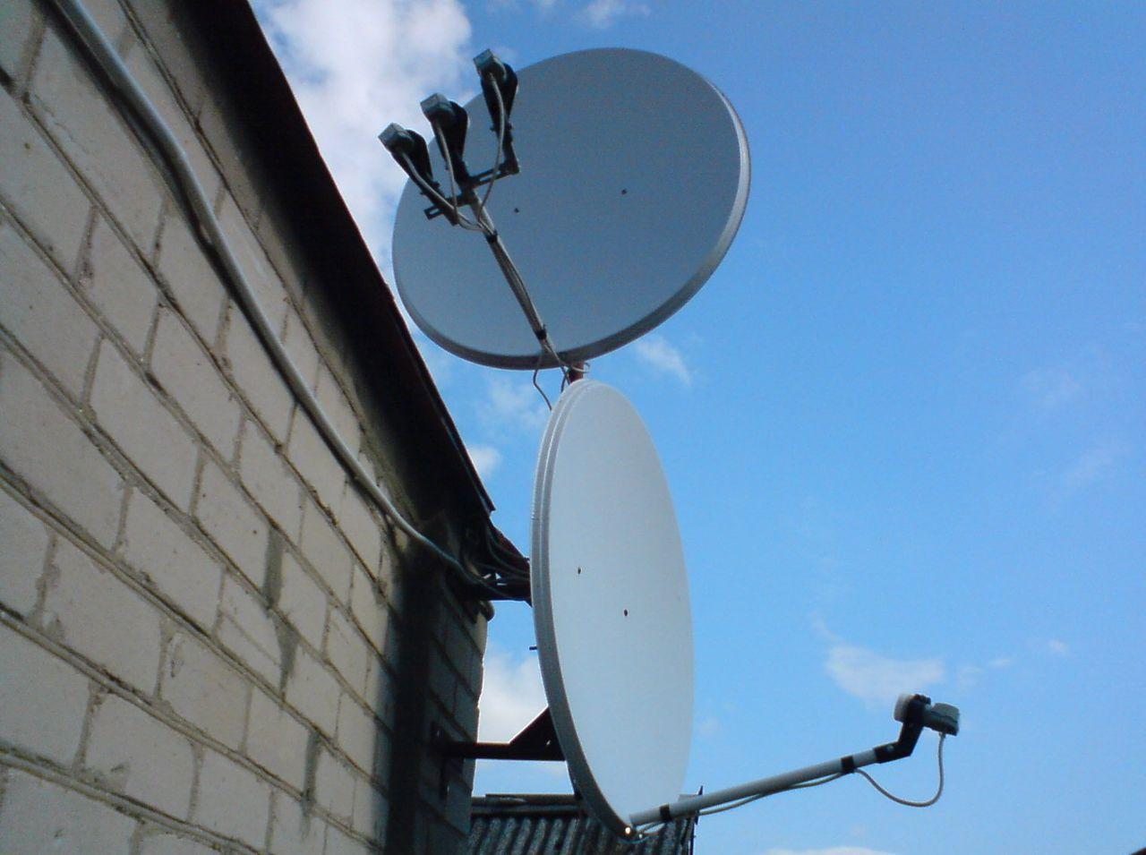 край, Северский делаем интернет из супутниковой антены продажу Тюменская область