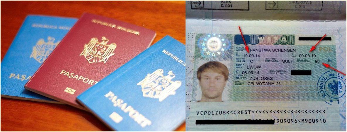 Шведский шенген самостоятельно
