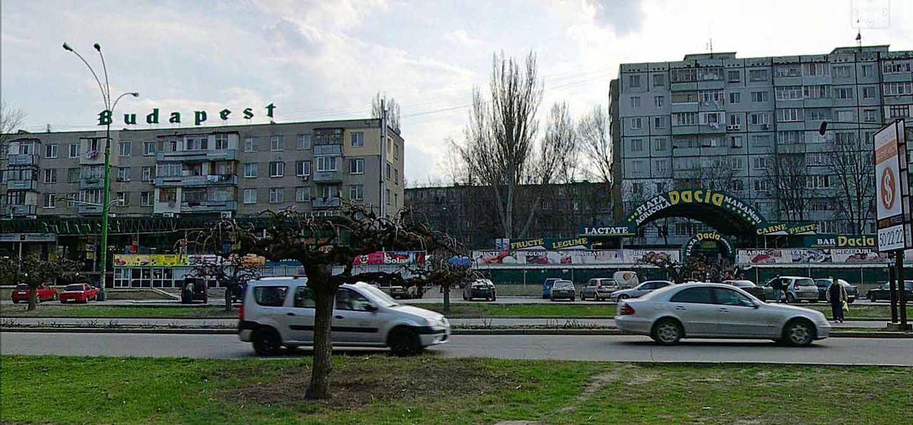 руруто ком знакомства молдова