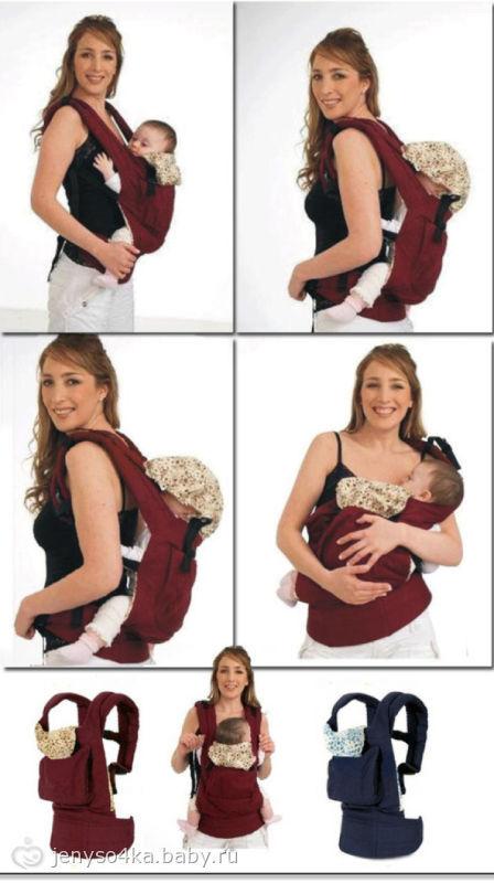 Как правильно одевать эрго рюкзак