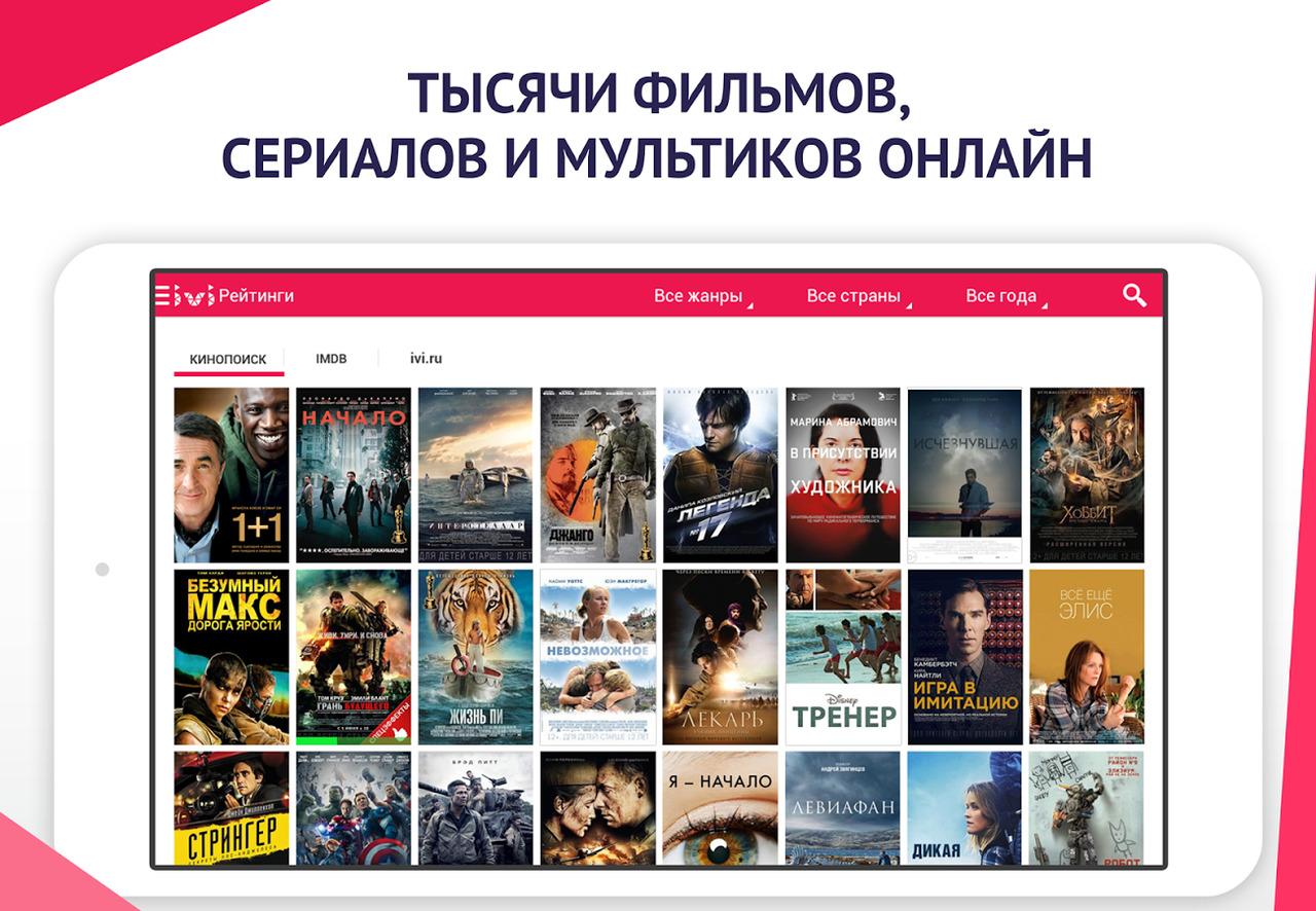 Tvigleru  Фильмы онлайн  смотреть лучшее кино и сериалы