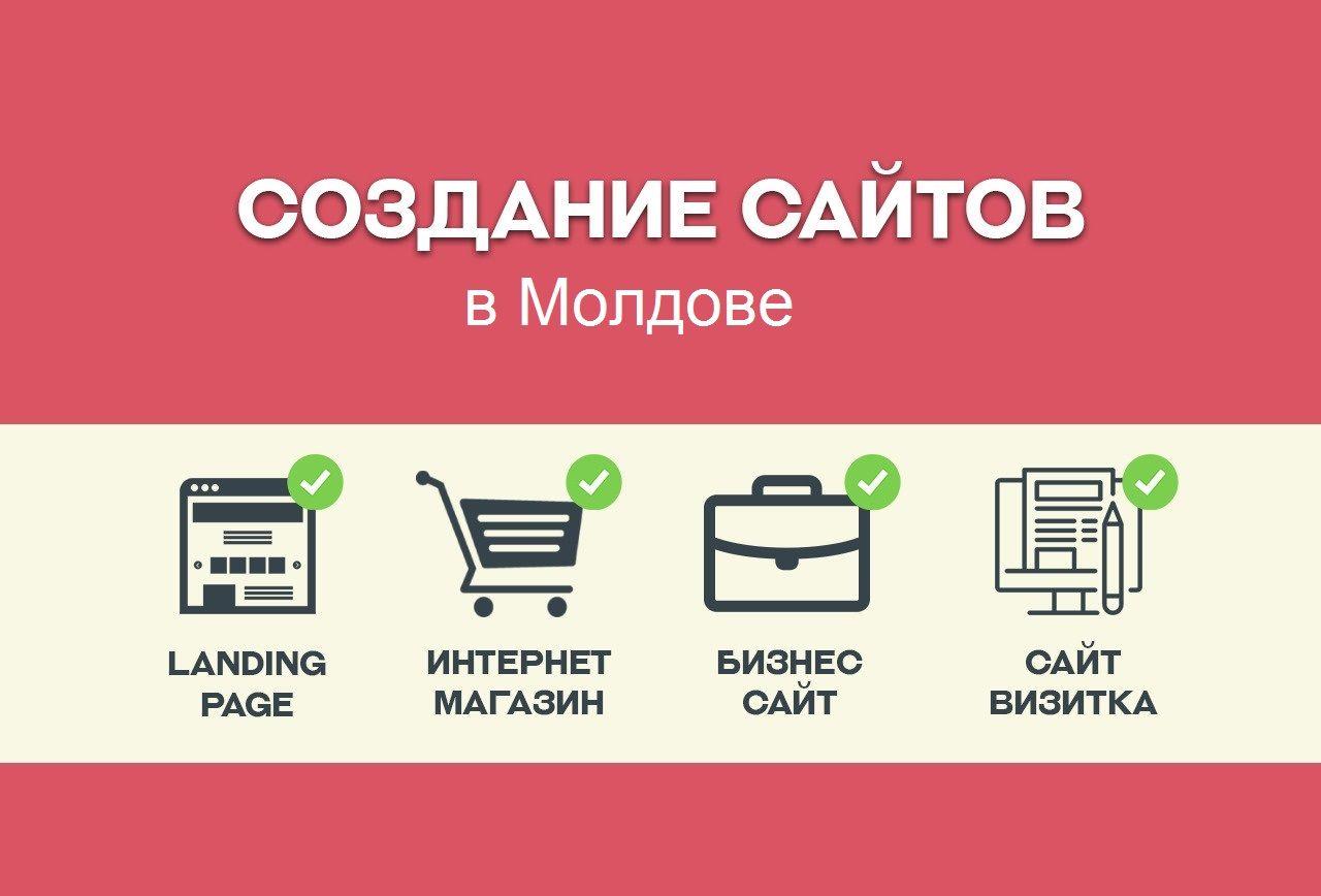 Цена создания сайта в новосибирске размещение крауд ссылок