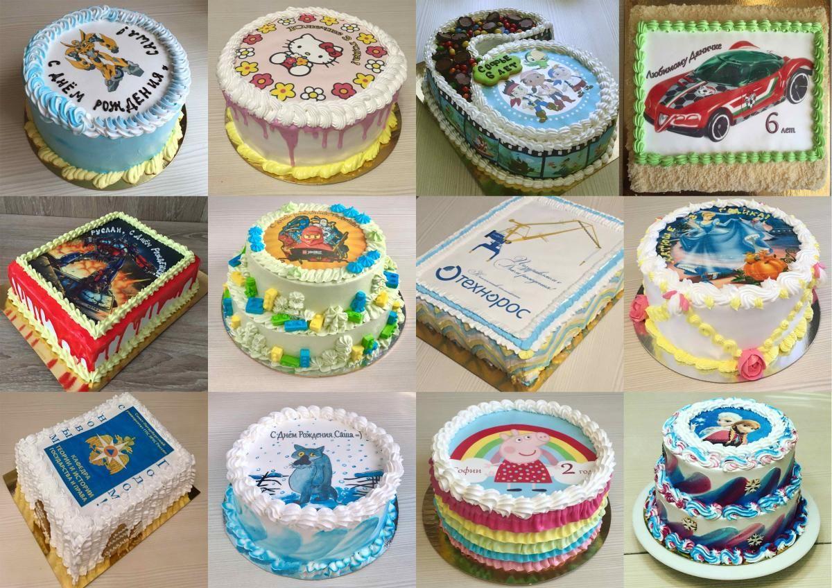 На какой бумаге печатают картинки для тортов