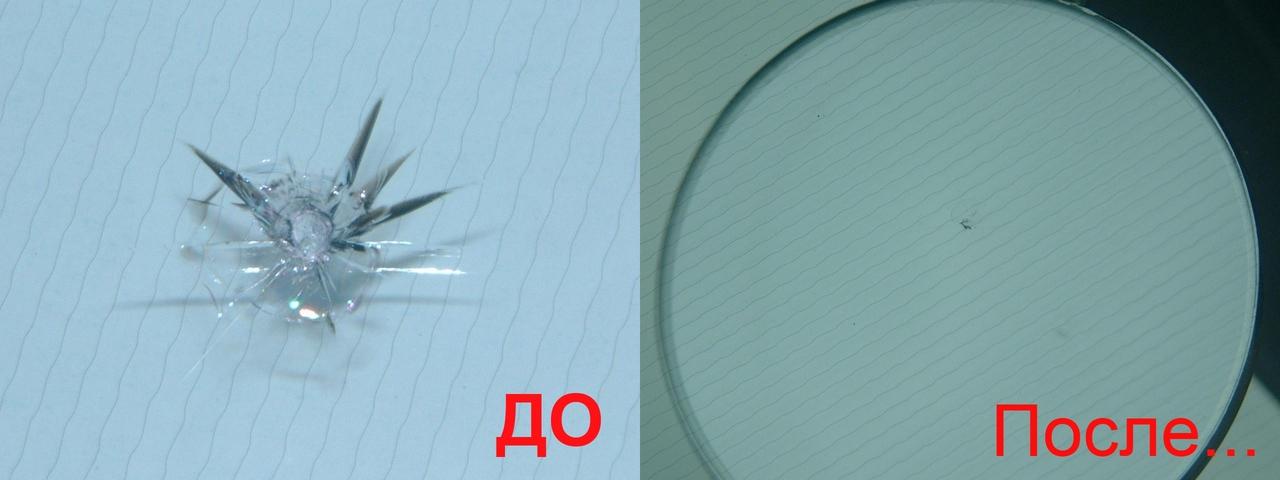 Ремонт сколов и трещин лобового стекла своими руками