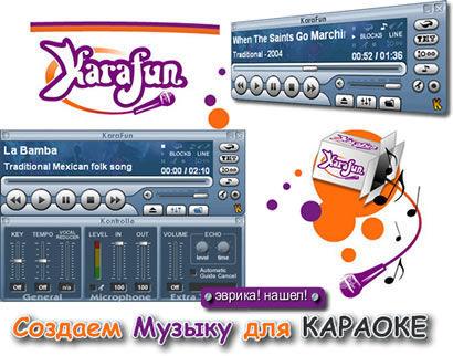 Как создать музыкальную игру - Uinzone.ru