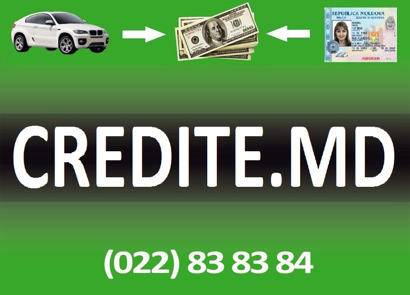 Кредит без залога в кишиневе займы под залог недвижимости в майкопе на