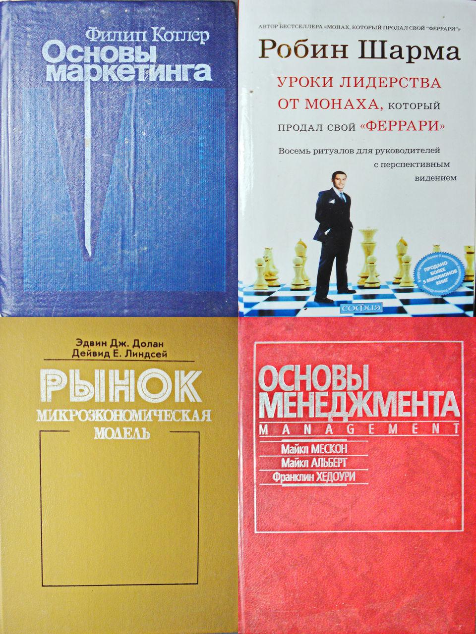философский словарь под редакцией фролова