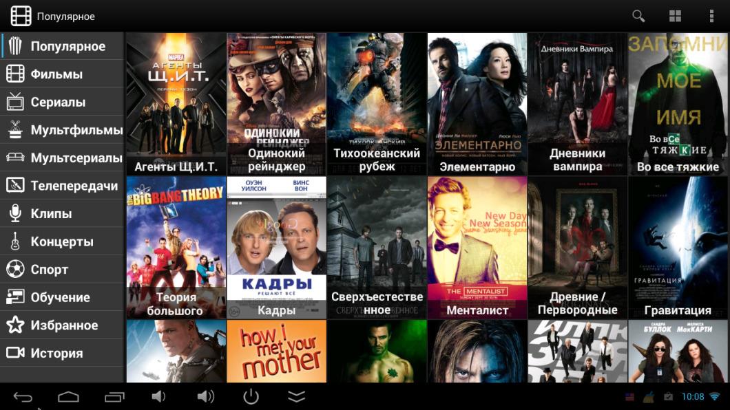 Какие фильмы можно посмотреть самые хорошие