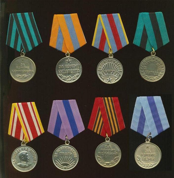 Медали ссср фото с описанием