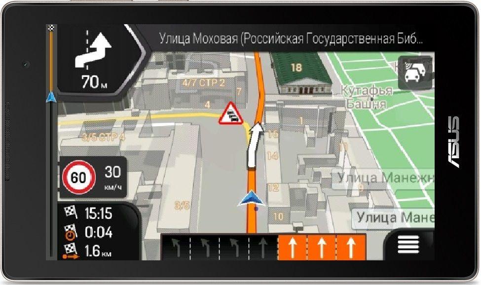 Apk android torrent truck primo iGO MyWay_Truck