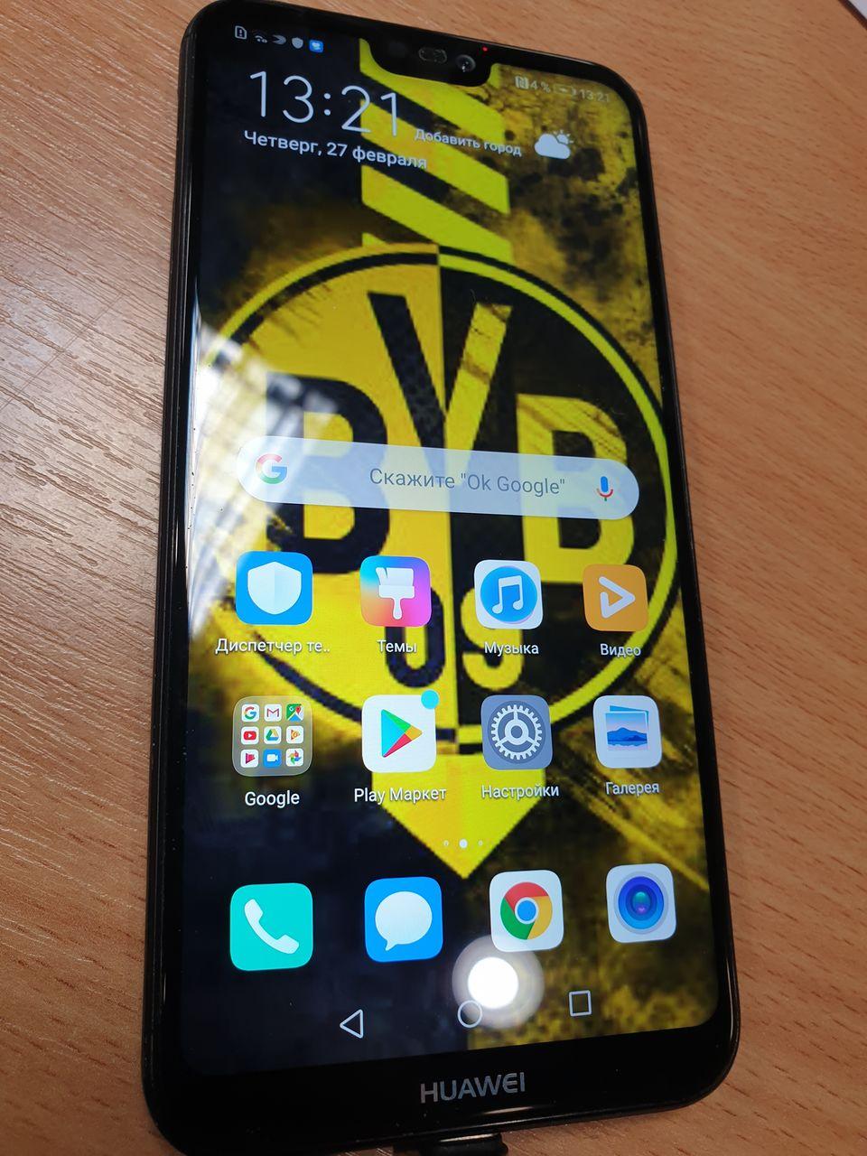 Huawei p20 lite .1600 lei