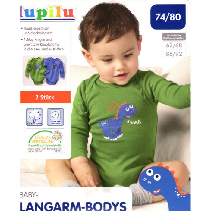 Детская одежда лупилу интернет