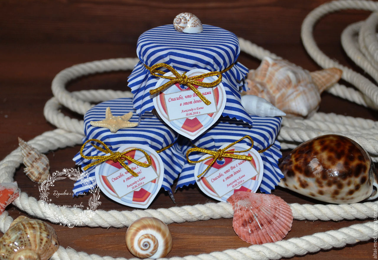 Морские подарки картинки