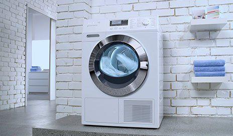 Вао ремонт стиральных машин обслуживание стиральных машин АЕГ Волгоградский проспект