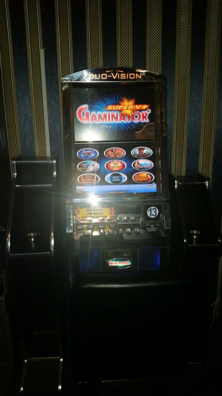 Азартные игры играть онлайн