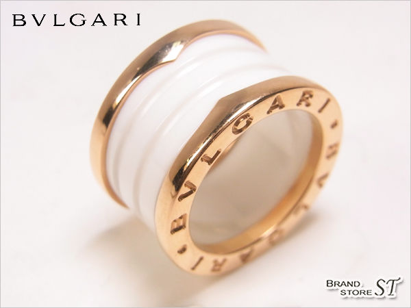 срочно продам кольцо Bvlgari Bzero1 оригинал