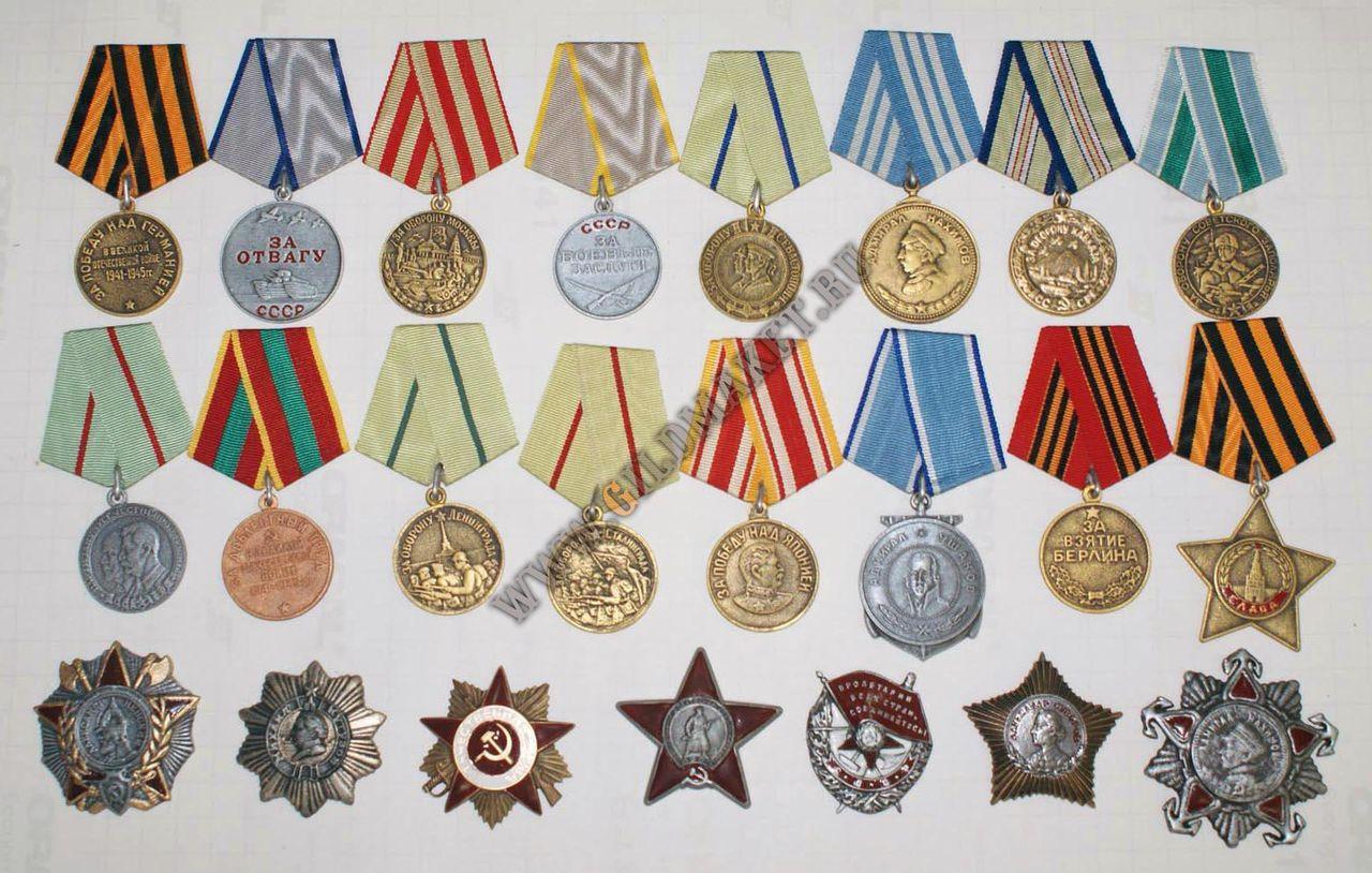 светодиодной брусчатки полоска военные награды вов фото встречают нас