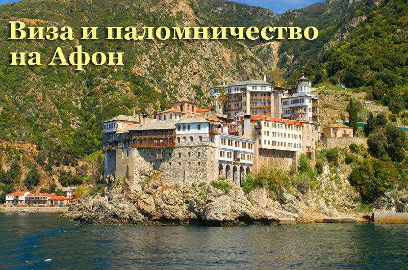 Купить жилье на агион орос греция