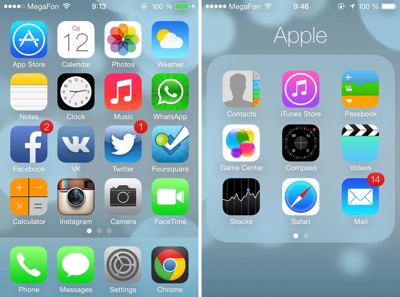 Приложения с красивыми картинками для айфона
