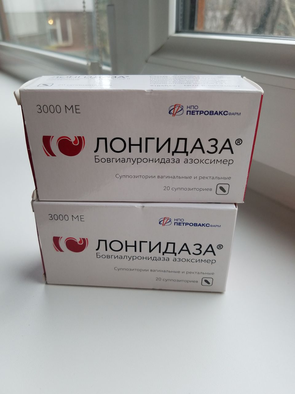 Лонгидаза отзывы простатит лекартство от простатита