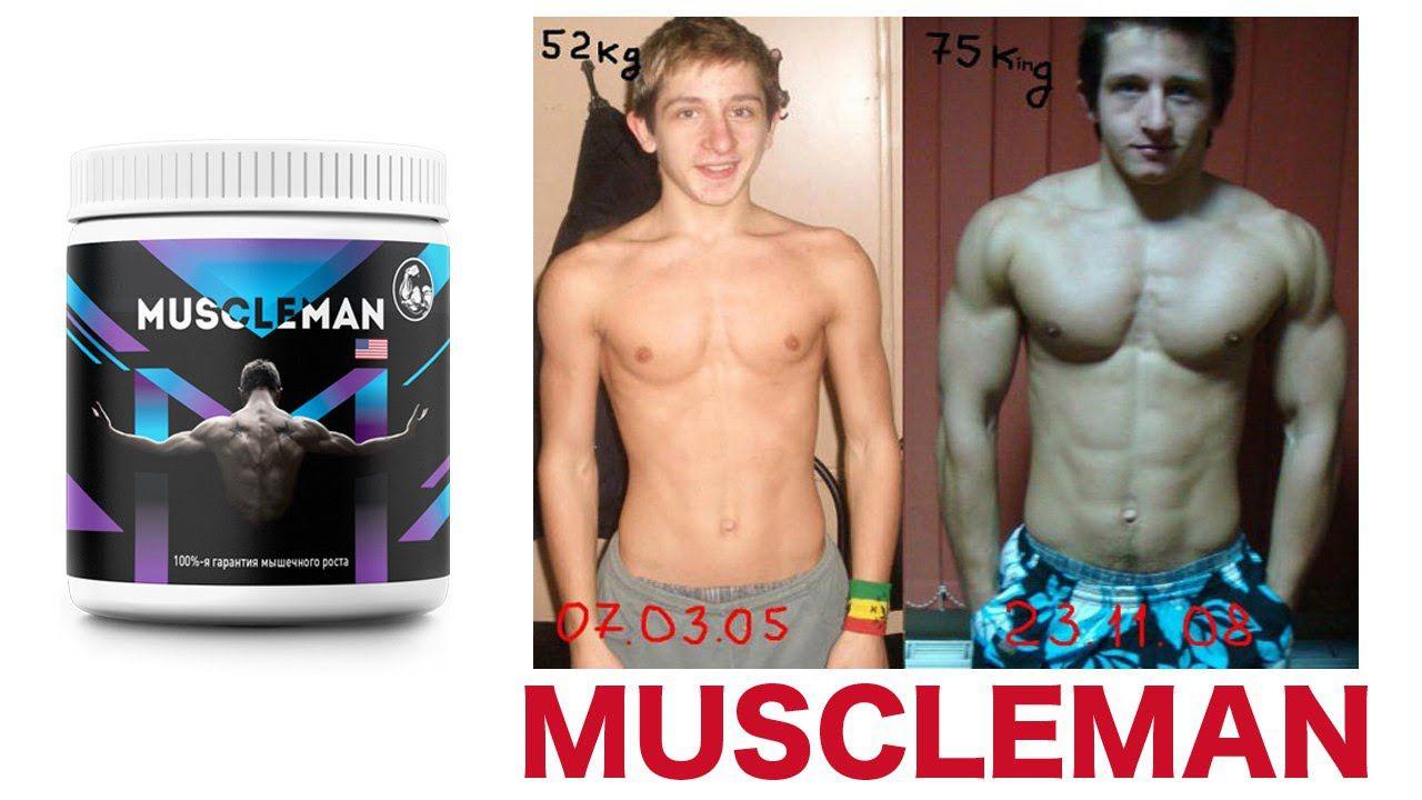 Протеины своими руками для роста мышц 853