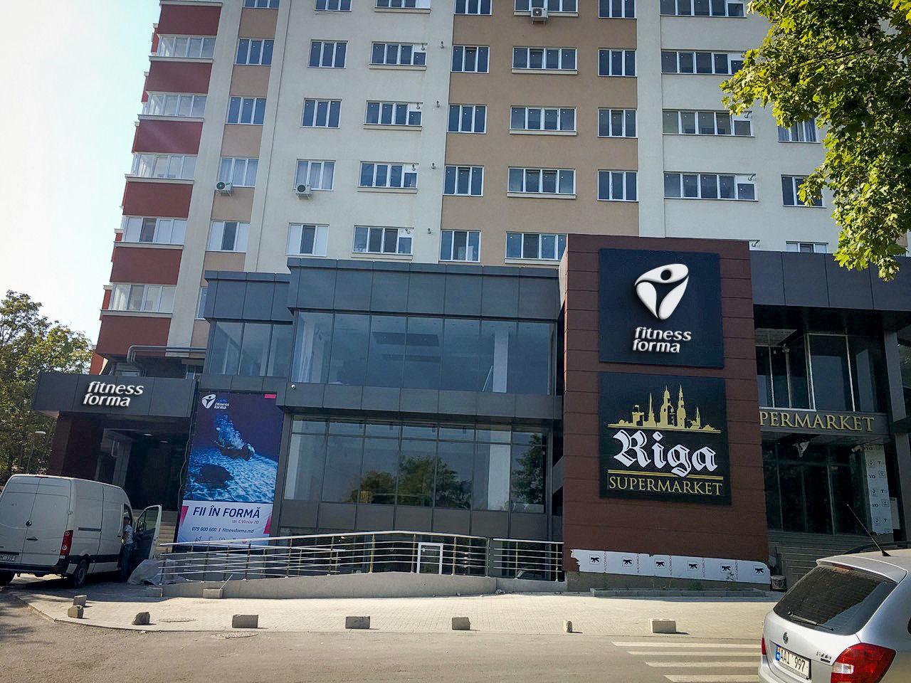 Коммерческая недвижимость Телецентр снять в аренду офис Ясеневая улица