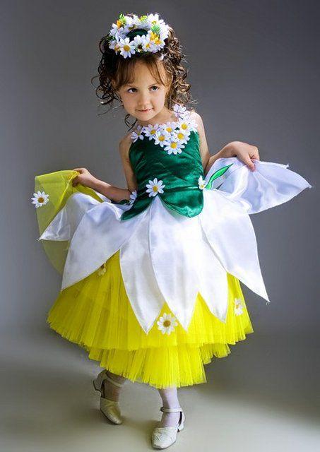 Детские костюмы костюм ромашки