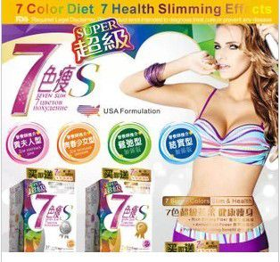 Семь 7 Цветов 7 Color Diet Оригинал таблетки для
