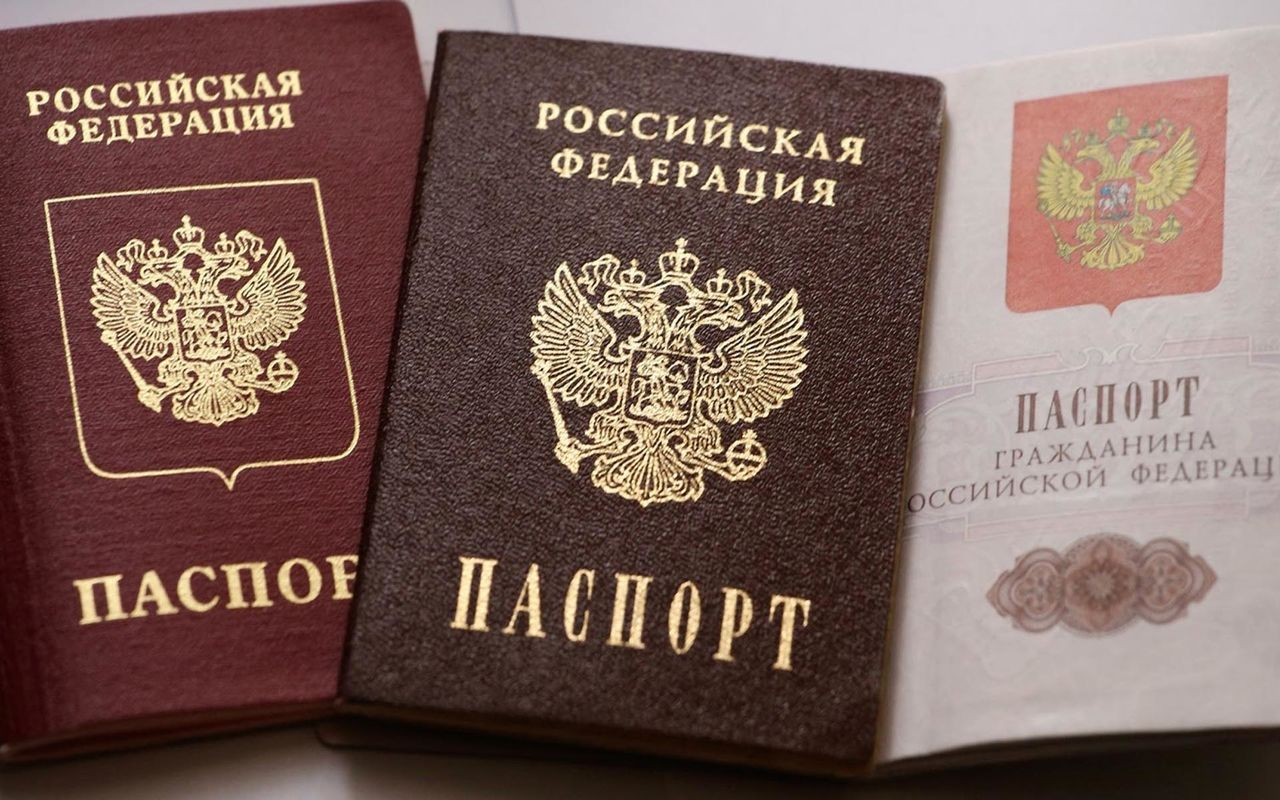 Как получить гражданство рф по ускоренной программе
