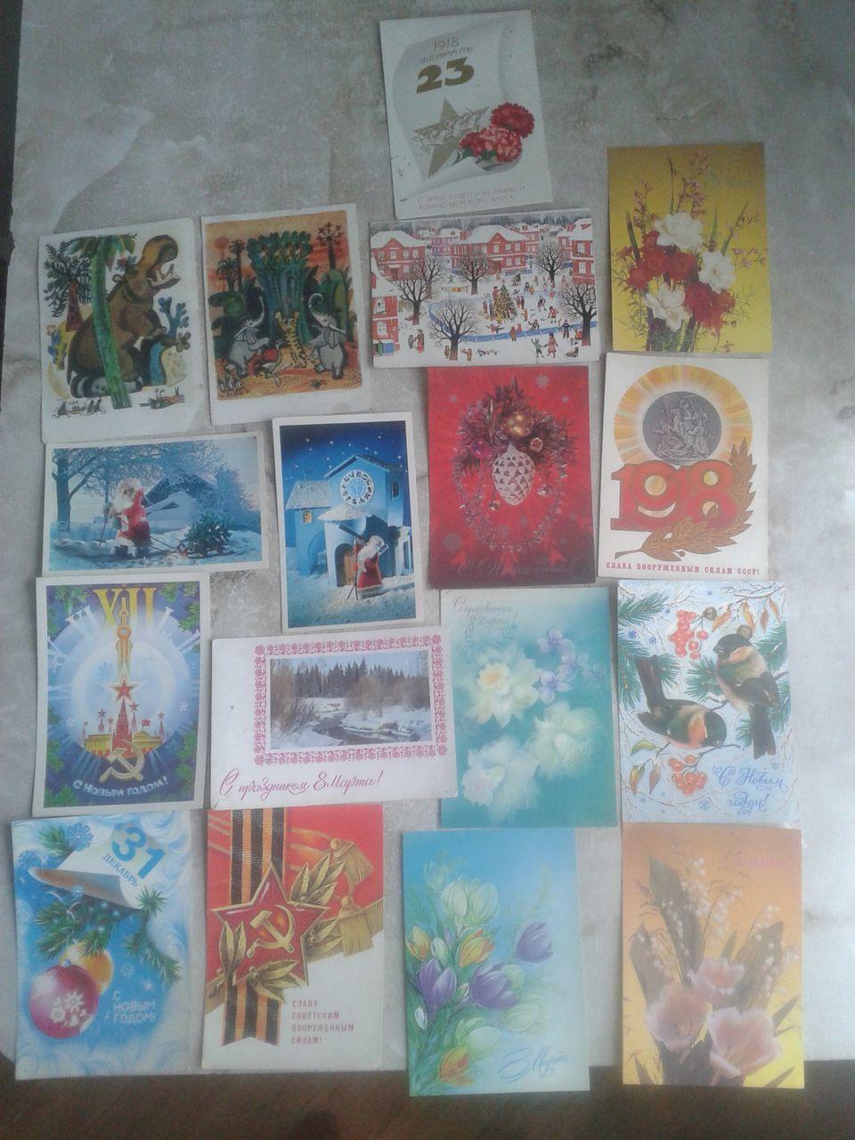 Продать открытки ссср цена екатеринбург, кофе утра