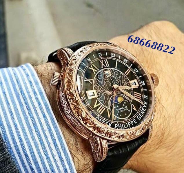 Часы Tissot в Хабаровске Сравнить цены, купить