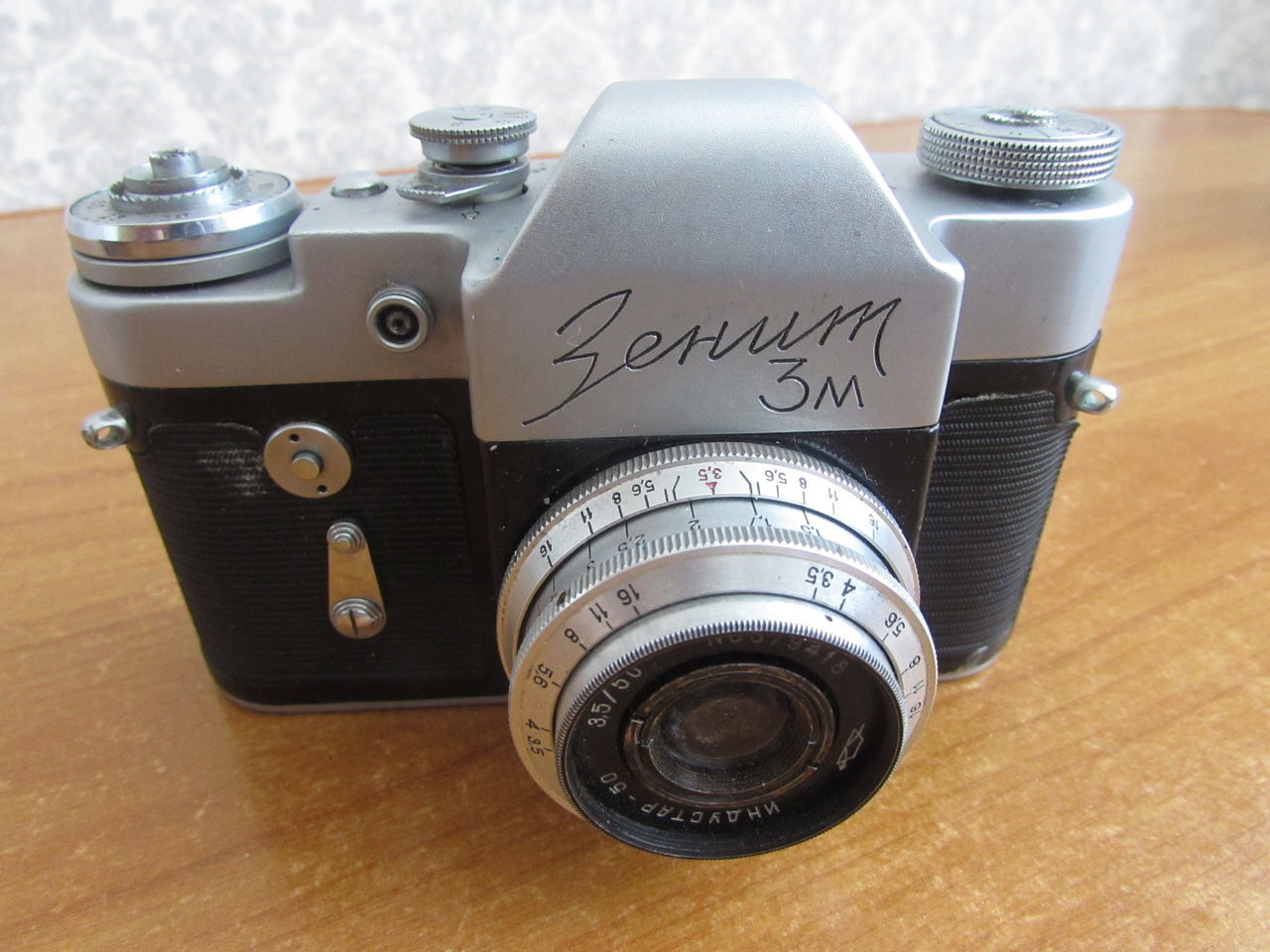 сейчас кто-то куда можно продать фотоаппарат в рязани время войны