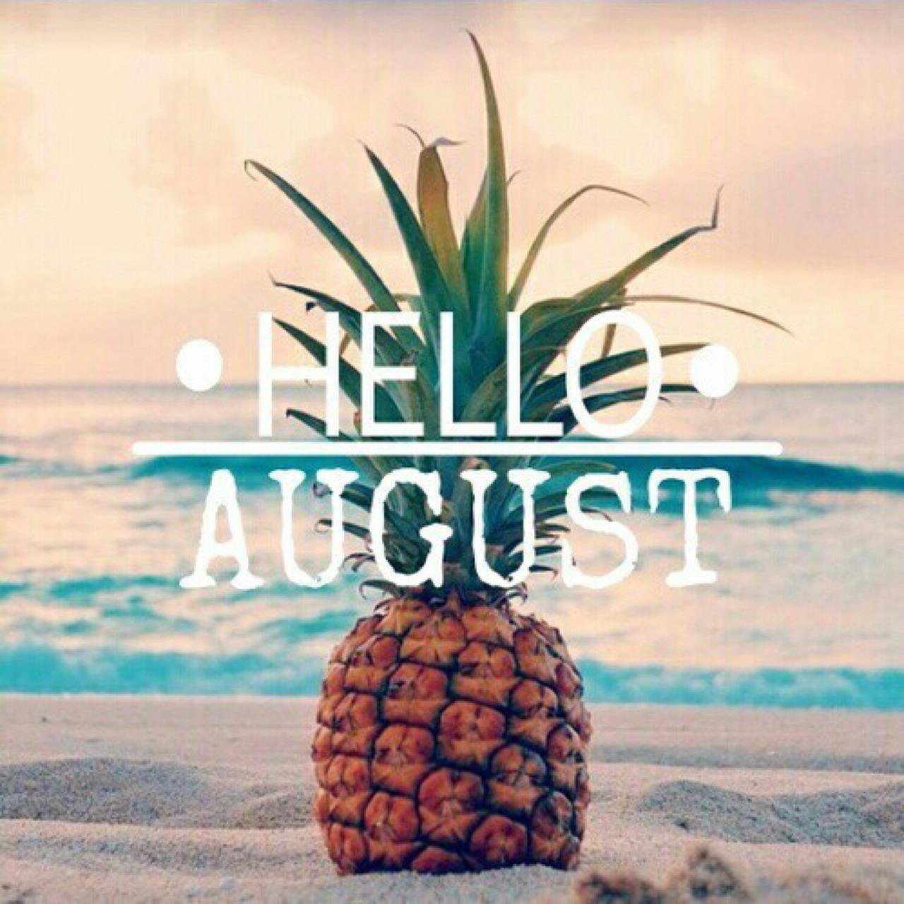 Картинка про август с надписями