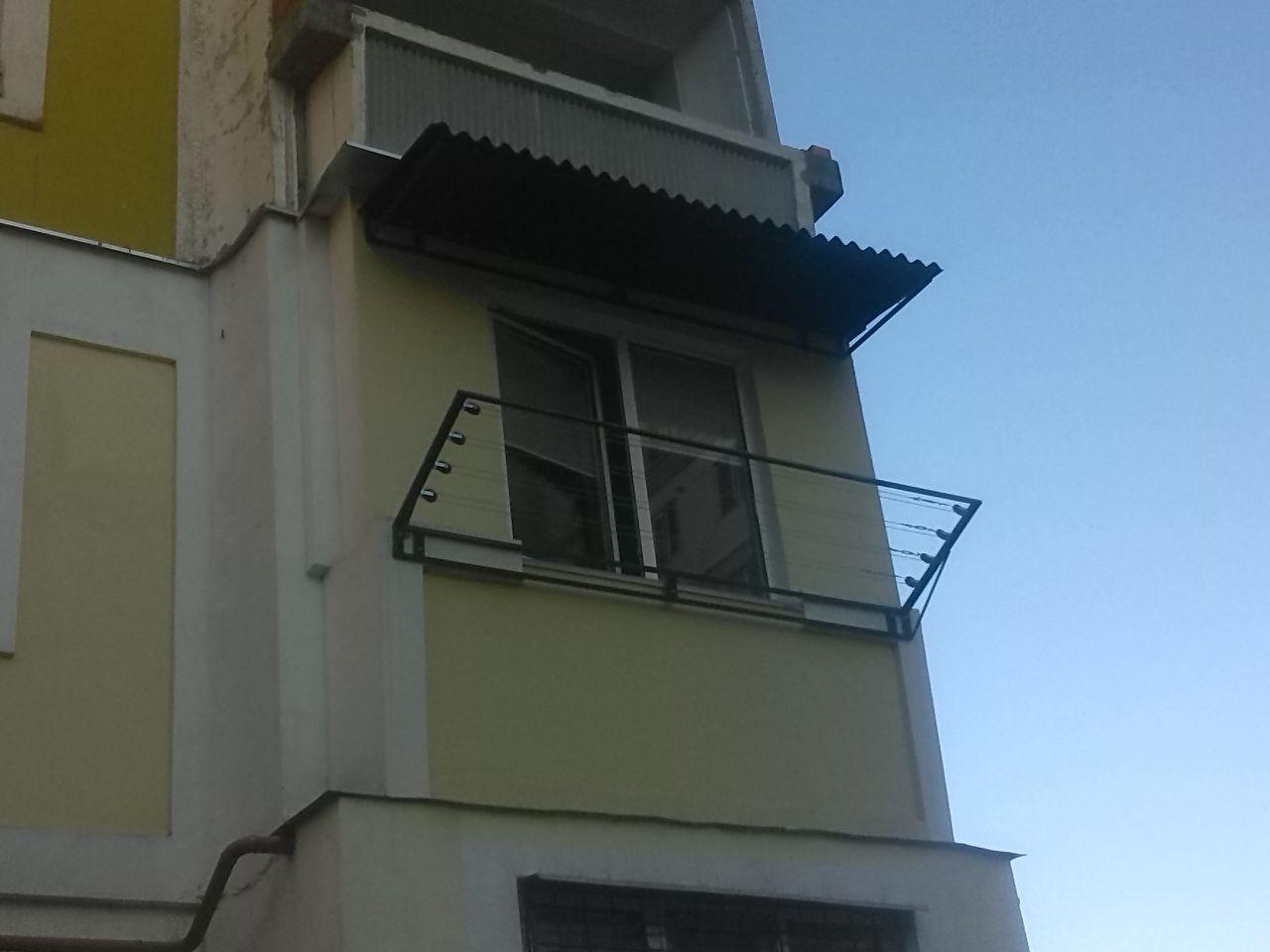 Кронштейн для белья на балкон.