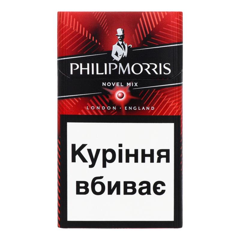 Купить сигареты молдова сигареты compliment купить в спб