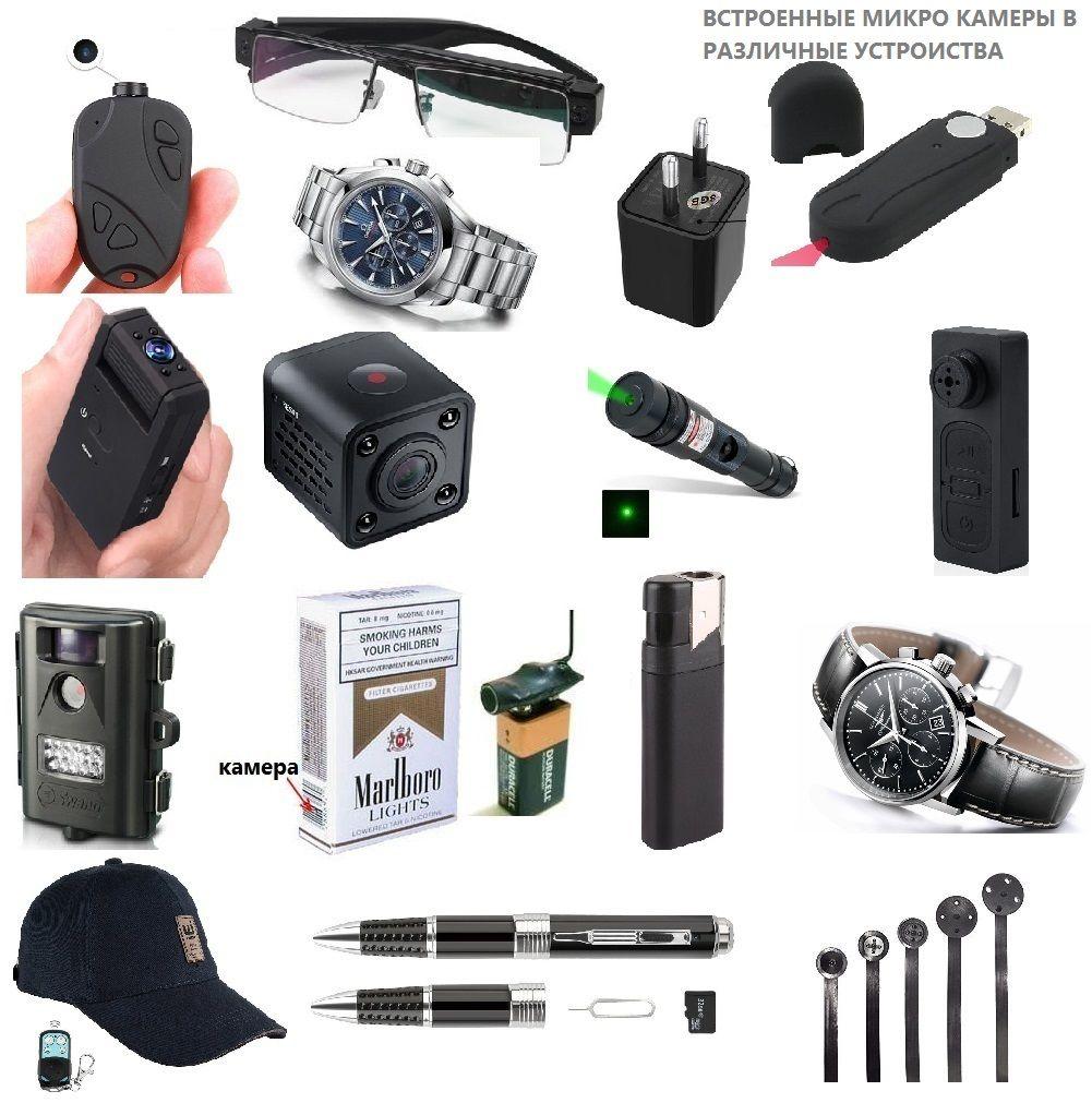 Из миниатюрной камеры проводной можно сделать беспроводную мини камеру!