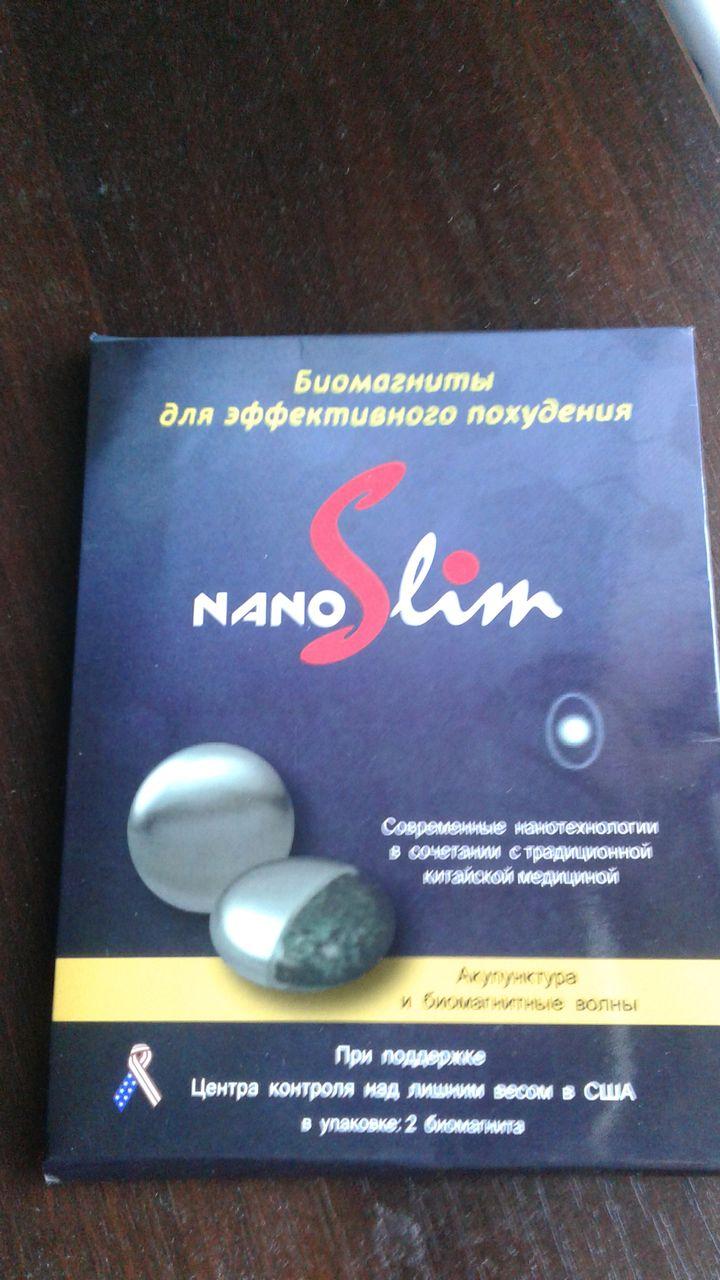 Магнит для похудения инструкция