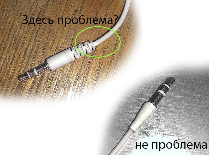 Как сделать наушники если сломался
