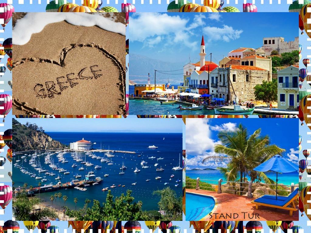 фотошопе греция картинки красивые с надписью прими