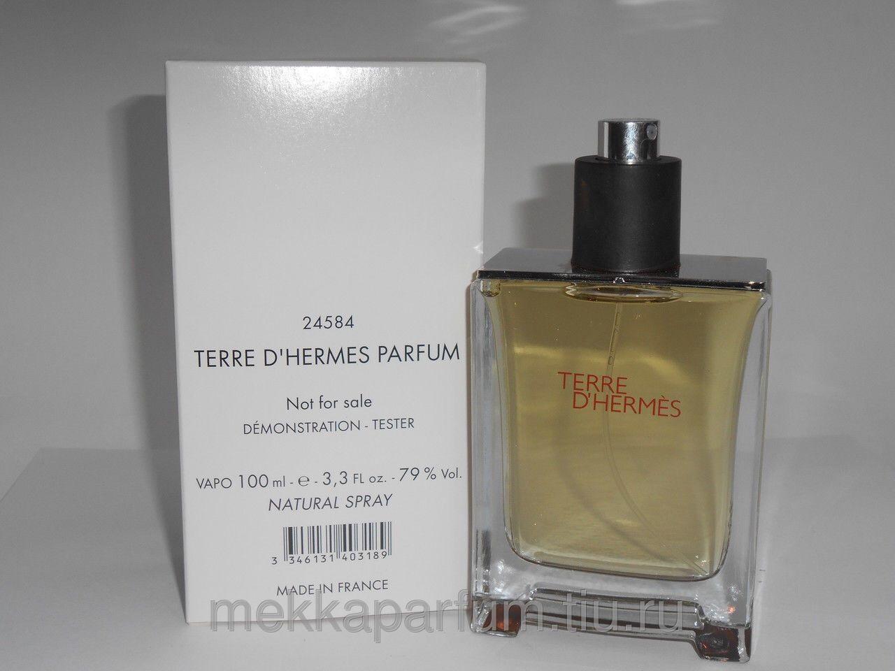 продам новый тестер Terre Dhermes Parfum 100 Ml