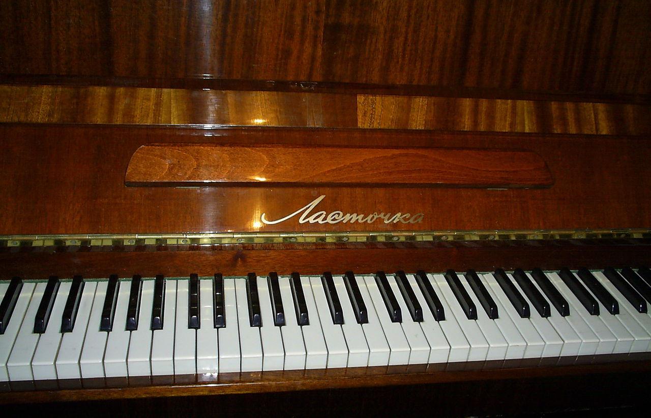 рождения: авито ульяновск продам пианино выбор